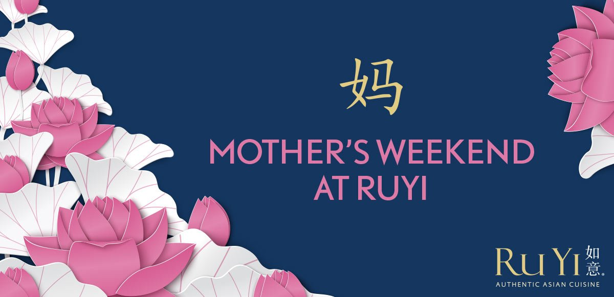 mothers-day-weekend-ruyi-2017.jpg